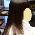 縮毛矯正とストレートパーマの違いとは?